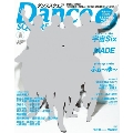 Dance SQUARE Vol.19