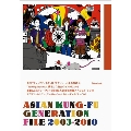 ASIAN KUNG-FU GENERATION FILE 2003-2010