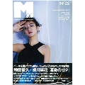 M girl 2018-2019AW(no.23)