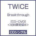 Breakthrough [CD+DVD]<初回限定盤B>