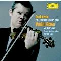 ベートーヴェン: ヴァイオリン協奏曲、クロイツェル・ソナタ
