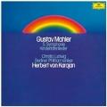 Mahler: Symphony No.5, Kindertotenlieder<限定盤>