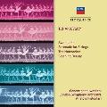 チャイコフスキー: セレナード/バレエ音楽