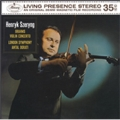 Brahms: Violin Concerto Op.77<限定盤>