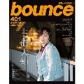 bounce 2017年4月号<オンライン提供 (限定200冊)>