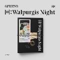 回: Walpurgis Night (My Way Ver.)