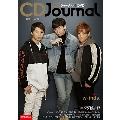 CDジャーナル 2017年4月号