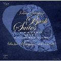 J.S.バッハ: 無伴奏ヴィオラ・ダ・ガンバのための組曲 II