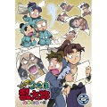TVアニメ「忍たま乱太郎」せれくしょん あのころの段 其の四