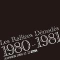 Les Rallizes Denudes 1980-1981 - 渋谷屋根裏 1980/12/23 vol.1