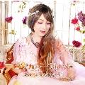 ピンクのマーガレット [CD+DVD]