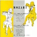 バルヒェットのモーツァルト協奏交響曲 K.364