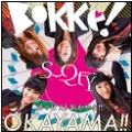 BOKKE!OKAYAMA!!