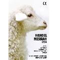 ヘンデル: オラトリオ「メサイア」(全曲) ~1754年捨子養育院上演版~ [CD+BOOK]