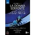 カゼッラ:歌劇≪ラ・ドンナ・セルペンテ≫
