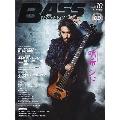 BASS MAGAZINE 2017年10月号 [MAGAZINE+CD]