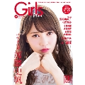 Girls plus vol.3
