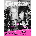 Guitar magazine 2018年8月号