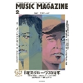 MUSIC MAGAZINE 2019年2月号