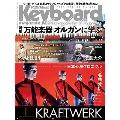 Keyboard magazine 2019年4月号 [MAGAZINE+CD]