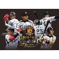 阪神タイガース 2014年卓上週めくりカレンダー