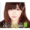 宮崎美穂 AKB48 2014 卓上カレンダー