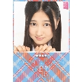 野澤玲奈 AKB48 2015 卓上カレンダー