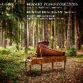 モーツァルト: ピアノ協奏曲集第11集 - 第1番-第4番