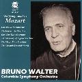 Mozart: Eine Kleine Nachtmusik, The Impresario Overture, Cosi Fan Tutte Overture, etc