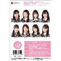 2020 AKB48新ユニット! 新体感ライブ祭り♪ ユニットEライブ