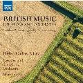 ヴィオラとオーケストラのための英国音楽