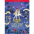「おとぎ話のバレエ集」~バレエ《コッペリア》、《シンデレラ》、《白鳥の湖》、《眠りの森の美女》