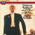 プロコフィエフ: 《ロメオとジュリエット》第2組曲から; チャイコフスキー: 《くるみ割り人形》(抜粋)<タワーレコード限定>