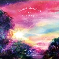 Good Mellows For Beautiful Lights EP<初回限定プレス盤>
