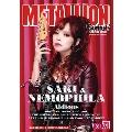 METALLION Vol.71