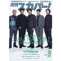 月刊スカパー! 2021年7月号