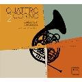 クァトロコルノ Vol.2~1本のホルンによる四重奏集