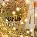 マーラー: 交響曲第4番