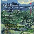 オーボエのための協奏曲とソロ作品集 Vol.2