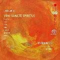 ツァイトラー: ヴェニ・サンクテ・スピリトゥス