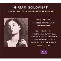ミリアム・ソロヴィエフ フランスでのヴァイオリン・リサイタル 1959-1966