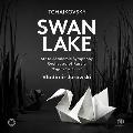 チャイコフスキー: 『白鳥の湖』 Op.20 (1877年原典版)