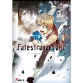 Fate/strange Fake 4