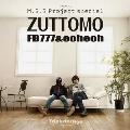 M.S.S Project special ZUTTOMO [BOOK+DVD-ROM]