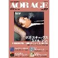 AOR AGE Vol.17
