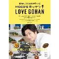 MOCO'S キッチン LOVE GOHAN
