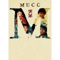 MUCC結成20周年ヒストリーブック『M』【エム】<タワーレコード限定>