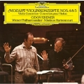 Mozart: Violin Concertos No.4 & No.5<限定盤>