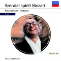 モーツァルト: ピアノ・ソナタ集