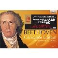 ベートーヴェン大全集 CD85枚組 日本語曲目&演奏者名冊子封入<タワーレコード限定>